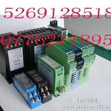 山东信号隔离器SWP9035配电器一入二出4-20mA输入 山东信号隔离器 隔离分配器 单路隔离配电器SWP9035图片