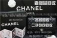 BoyChanel系列包包回收郑州香奈儿回收店香奈儿晚装包回收