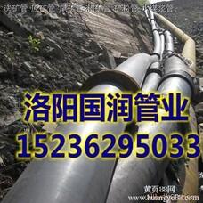 冶金污水处理管道