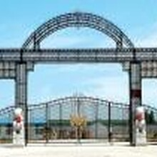 北京豪华艺术大门施工顺义高档凯旋大门设计李桥铸铁护栏报价图片