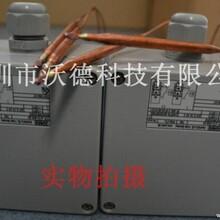 意大利ODE电磁阀RBDV08024CYMagnetspule,24VDC,8W(11Wkalt),Zulassungen:CE-UL-CSA-VDE