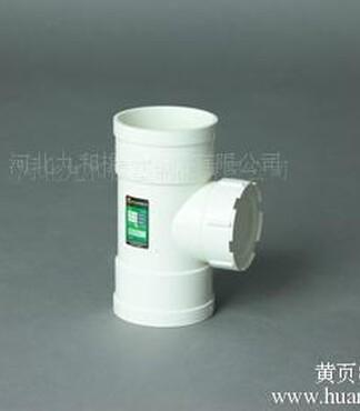 【检查口立检pvc管件塑料管件排水检查口_立检pvc价格|图片】-黄页88