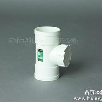 【PVC立检价格_检查口立检pvc管件塑料管件排水检查口_立检pvc图片
