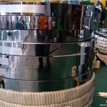汽车车窗饰条电熨斗底板用钢带430精密钢片洗碗机用料430
