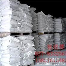 偏磷酸铝厂家