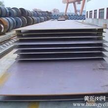 销售15crmo合金钢板,锅炉及压力容器钢板