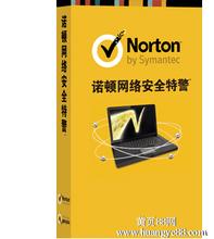 诺顿杀毒软件2014版图片
