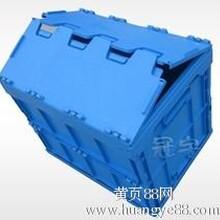 北京力王家居日用折叠储物箱400系列