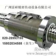 ASM固晶机滚珠丝杆,LED固晶机滚珠丝杠