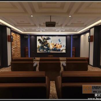 【顶级私人家庭影院设计装修专业录音棚录播室听音室声学设计_四川