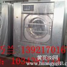 泰州布草洗涤设备价格宾馆酒店用布草洗涤设备多少钱图片