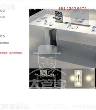 【天翼不锈钢展示台定做 天翼体验桌木质烤漆 _展示柜价格|图片】-黄