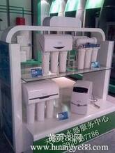 天津净水器维修更换过滤芯维修