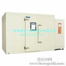 恒温恒湿实验室工程广州恒温恒湿实验室马上选海腾