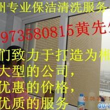 郴州保洁清洗报价郴州五快家政公司专业清洁公司
