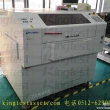 TAKAYAAPT7400CJ供应商