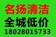 广州疏通下水道、越秀区疏通下水道、越秀区清理化粪池