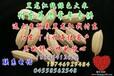 黑龙江优质大米/东北绿色大米/黑龙江大米产地/东北大米供应商