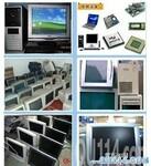 供应上海奉贤区旧电脑回收废旧笔记本电脑收购图片