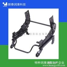 汽车座椅导轨脂