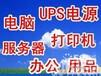 供应上海闵行区二手电瓶回收UPS电瓶收购