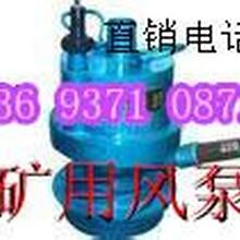 风动涡轮潜水泵消音风泵寿命长价格低图片