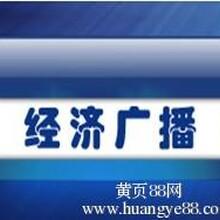 郑州车道931广告热线