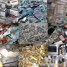 中山哪有废品回收站中山西区正规专业废品回收公司