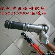 涪陵声测管50钢管涪陵声测管