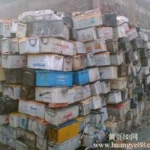 供应上海浦东区18650锂电池回收废旧铅酸电池收购