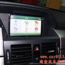 14款新款奔驰GLK260加装GPS导航触摸系统