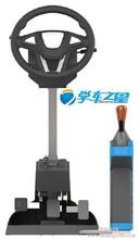 广州驾驶培训机