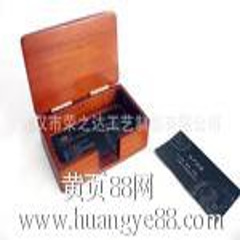 武汉定制皮盒武汉皮盒生产批发厂天宫商城专业定做包装盒
