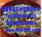 陕西小吃培训学习最火热小吃项目来西安美食汇培训