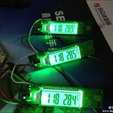 电子产品开发公司/电子产品开发设计