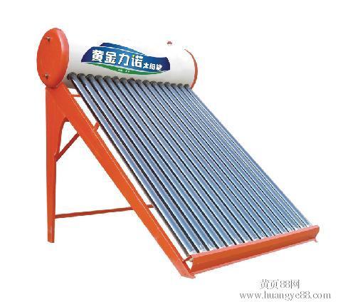 高效真空集热管黄金力诺太阳能山东泰安