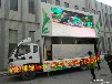 江苏户外流动led电子屏广告宣传车流动led视频广告车w