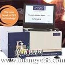 广州光谱仪进口光谱仪国产光谱仪全元素分析仪明阳