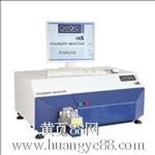 广州台式光谱仪合金分析仪国产光谱仪明阳机电有限公司
