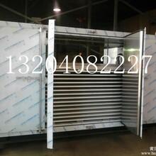 烘干机设备价格冷风低温干燥机烘干机设备烘干机设备厂家