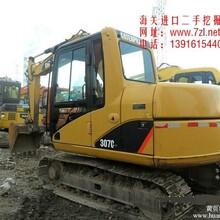卡特307C日本原装进口挖掘机钩机-免费送货上门