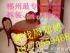 郴州最优惠的家具维修安装服务,郴州五快家政