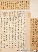 王羲之书法怎么定出手价格