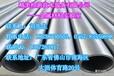 广东潮州焊锡膏热失重分析