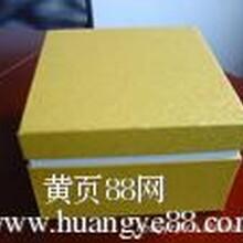金卡纸盒生产批发价格武汉定做定制金卡纸盒天宫商城应有尽有