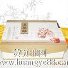 定制茶叶包装盒武汉定制生产茶叶包装盒哪家好天宫商城品种多