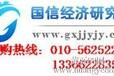 2014-2019年中国菌苗行业运营状况及发展前景规划研究报告