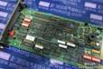 NSBM01贝利备件