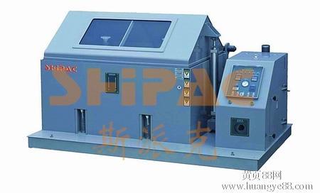 潍坊淄博烟台高低温试验箱盐雾试验箱盐雾箱