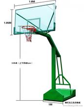 合肥专业销售安装移动式篮球架,合肥国际标准篮球架,加厚加粗篮球架
